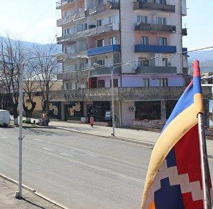 Город Степанакерт. НКР