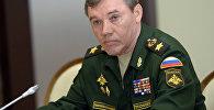 Начальник Генерального штаба Вооруженных Сил РФ, генерал армии Валерий Герасимов