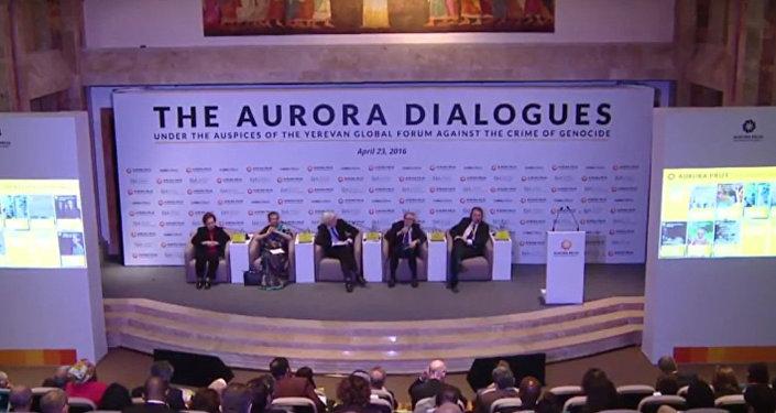 В Ереване стартовала серия дискуссий Aurora Dialogues