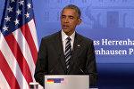 Спутник_Обама объяснил, при каком условии с России могут быть сняты санкции