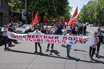Акция Бессмертный полк прошла в Ереване
