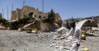 Последствия авиаударов коалиции арабских стран во главе с Саудовской Аравией в столице Йемена Сане