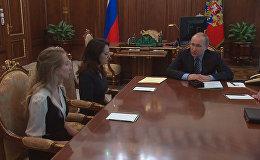 СПУТНИК_Путин поблагодарил родных погибших журналистов за просьбу помиловать Савченко