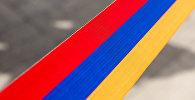 Армения. Флаг Армении