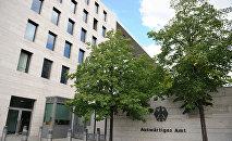 Министерство иностранных дел Германии