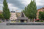 Ереван. Каскад