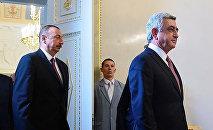 Встреча президентов Армении и Азербайджана Сержа Саргсяна и Ильхама Алиева
