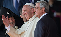 Папа Римский Франциск I в Армении