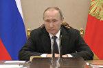 СПУТНИК_Путин объявил правительству о решении нормализовать отношения с Турцией