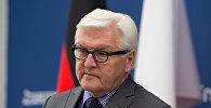 Министр иностранных дел Германии, председатель ОБСЕ Франк-Вальтер Штайнмайер