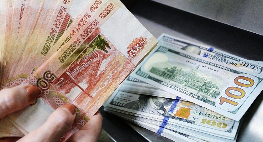 Отделение Сбербанка в Казани