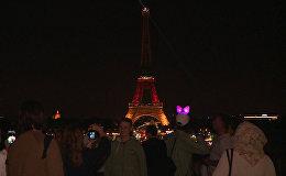 СПУТНИК_Эйфелева башня окрасилась в цвета флага ФРГ в память о погибших в Мюнхене
