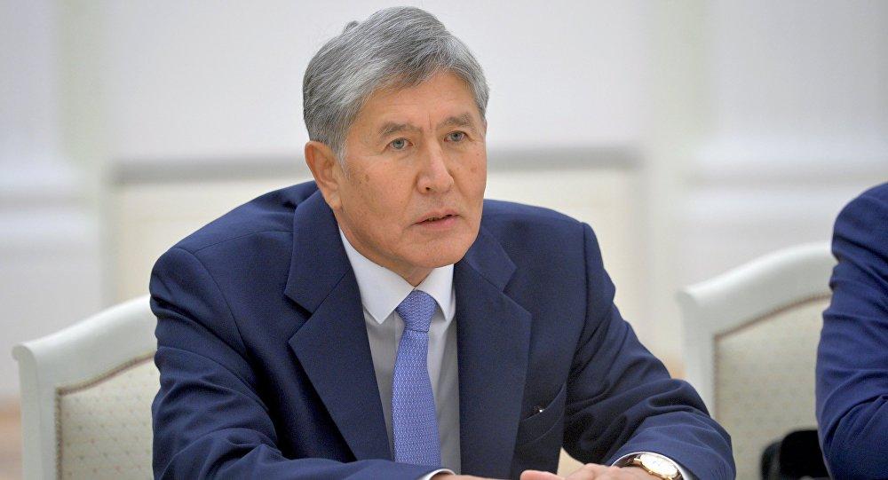 Спикер парламента Киргизии объявил ораспаде правящей коалиции