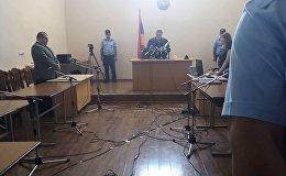 Суд над Валерием Пермяковым