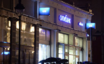 захват банка в центре Москвы