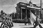 Парад советских войск в Берлине в День победы
