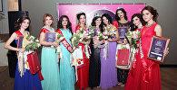Мисс армянская красавица Астрахани-2016