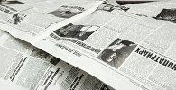 Русскоязычные газеты