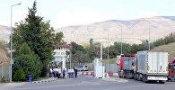 На армяно-грузинской границе состоялась информационная сессия проекта Мост дружбы