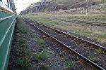 Поезд. Железная дорога