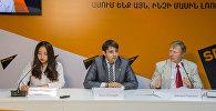 Пресс-конференция, посвященная открытию Первого Евразийского Гражданского Форума Молодежь за общее будущее. Ваган Егиазарян, Дмитрий Кармазин и Оспан Фариза