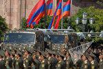 Военная техника армянской армии