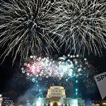 Праздничный салют в честь 25-летия Независимости Республики Армения