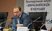 Профессор Высшей школы экономики (НИУ ВШЭ), политолог Олег Матвейчев