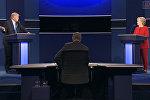 Спутник_Трамп и Клинтон дискутировали о кибератаках России на дебатах в США