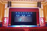 Кинофестиваль в Батуми
