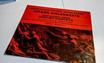 Пресс-конференция, посвященная неизвестной кантате Хачатуряна
