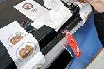 Выборы в Гюмри
