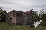 Церковь в селе Дсех. Лори