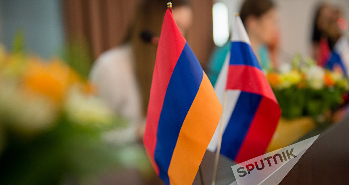 Международный Форум Евразийского Партнерства вЕреване: Подписан ряд документов