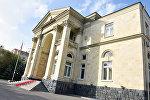Резиденция Президента Армении
