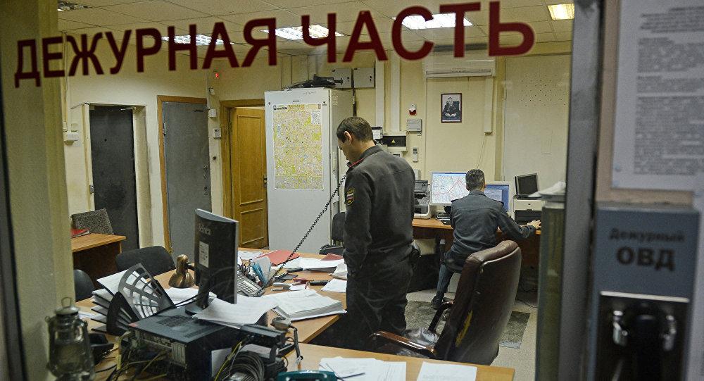 Дежурная часть в Москве