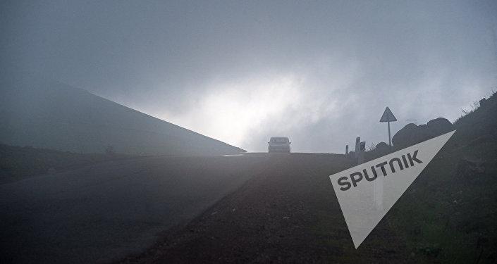 Туман, Армения