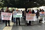 Акция протеста против эксплуатации золотых рудников Амулсара в Джермуке