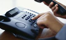 телефон звонок горячая линия служба диспетчер