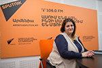 Марина Адулян в гостях у радио Sputnik Армения