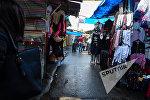 Рынок Фирдуси