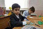 Ученики армянской школы в Москве