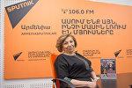 Лия Аветисян в гостях у радио Sputnik Армения