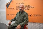Вова Варданов в гостях у радио Sputnik Армения