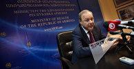 Левон Алтунян