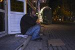 Бездомные люди рассказывают о своей жизни