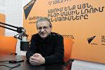 Жирайр Дадасян в гостях у радио Sputnik Армения