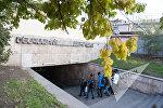 Станция метро Шенгавит, Ереван.