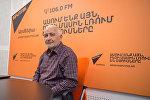 Вазген Бадалян в гостях у радио Sputnik Армения
