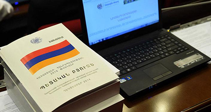 Парламент Армении одобрил доработанный вариант проекта государственного бюджета на 2017-й год